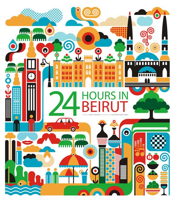 24 hours in beirut fernando volken togni  travel posters design
