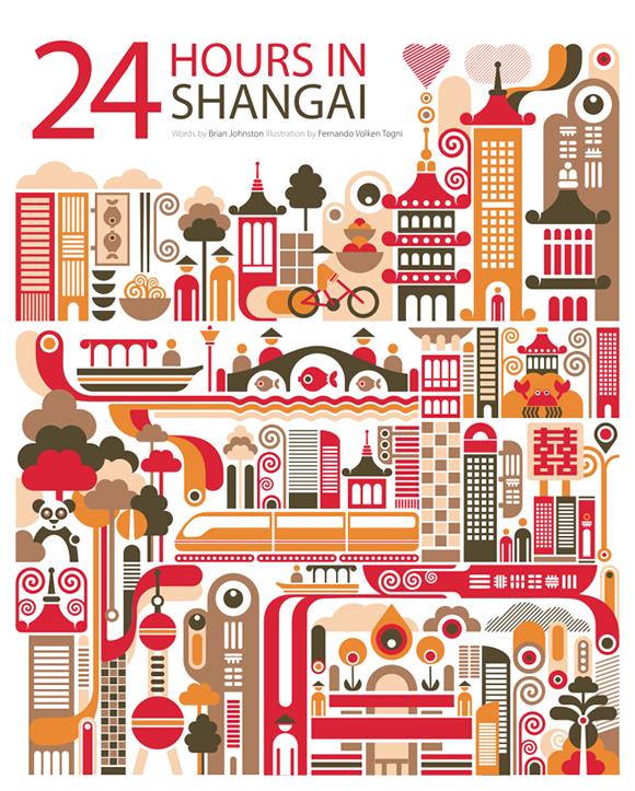 24 hours in shangai fernando volken togni  travel poster design