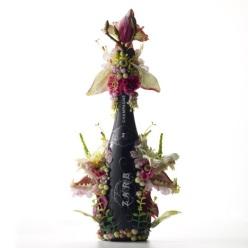 zarb champagne design bottle chicquero 19